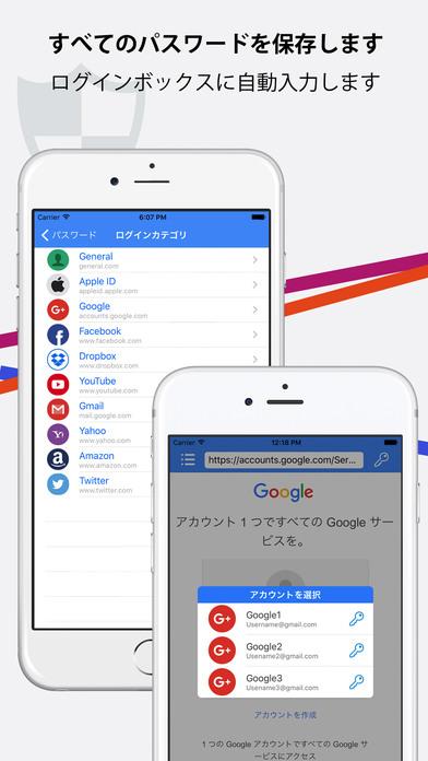 http://a2.mzstatic.com/jp/r30/Purple111/v4/bd/52/ef/bd52ef68-399b-4018-89f2-d7bbadf1fc32/screen696x696.jpeg