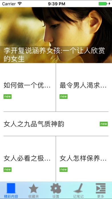 http://a2.mzstatic.com/jp/r30/Purple111/v4/c6/9b/8b/c69b8ba8-ab94-686a-8cb2-94e20eb4cb32/screen696x696.jpeg