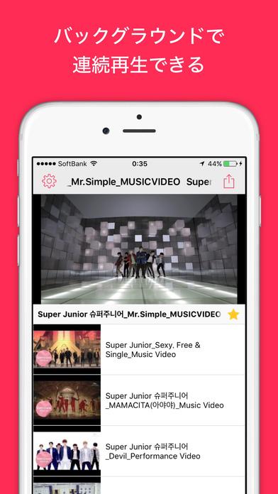 無制限で聴き放題の音楽アプリ!MUSIC FM(ミュージックエフエム) for YouTubeのおすすめ画像4