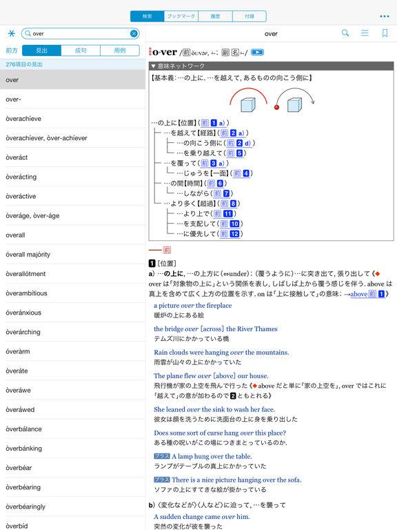 http://a2.mzstatic.com/jp/r30/Purple111/v4/da/e2/8a/dae28a13-f7f7-1c96-9e10-996edff7f82d/sc1024x768.jpeg