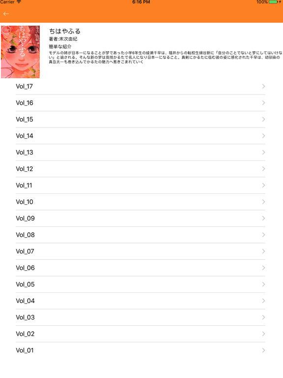 http://a2.mzstatic.com/jp/r30/Purple111/v4/fd/73/0a/fd730ac7-0a79-6d17-ffaf-9ba51de44d98/sc1024x768.jpeg