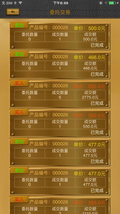 http://a2.mzstatic.com/jp/r30/Purple117/v4/00/37/b8/0037b8a5-c984-a2b4-d236-e478d1fb242f/screen696x696.jpeg