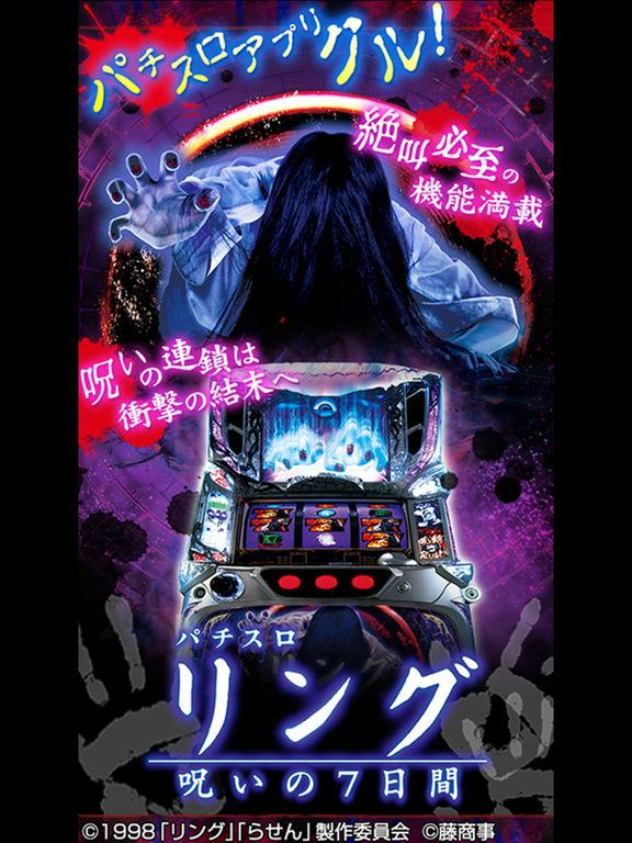 http://a2.mzstatic.com/jp/r30/Purple117/v4/1e/24/ae/1e24ae18-2d4b-10da-c3f5-981da14df807/sc1024x768.jpeg