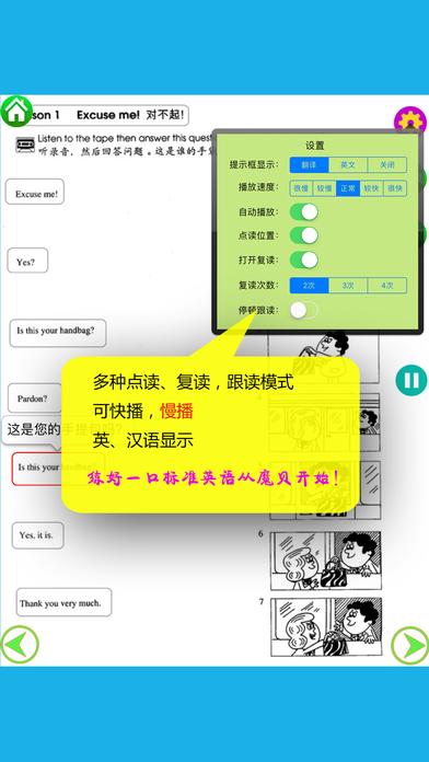 http://a2.mzstatic.com/jp/r30/Purple117/v4/25/1a/66/251a6648-9bc0-45b7-d589-411d5c33f017/screen696x696.jpeg