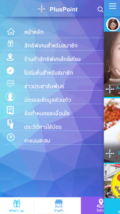 http://a2.mzstatic.com/jp/r30/Purple117/v4/2d/7f/d6/2d7fd686-626b-8325-48da-37574b0370f6/screen696x696.jpeg
