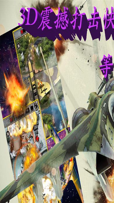 http://a2.mzstatic.com/jp/r30/Purple117/v4/43/83/1c/43831cf6-c72d-2fcc-cc19-307c0f527c48/screen696x696.jpeg
