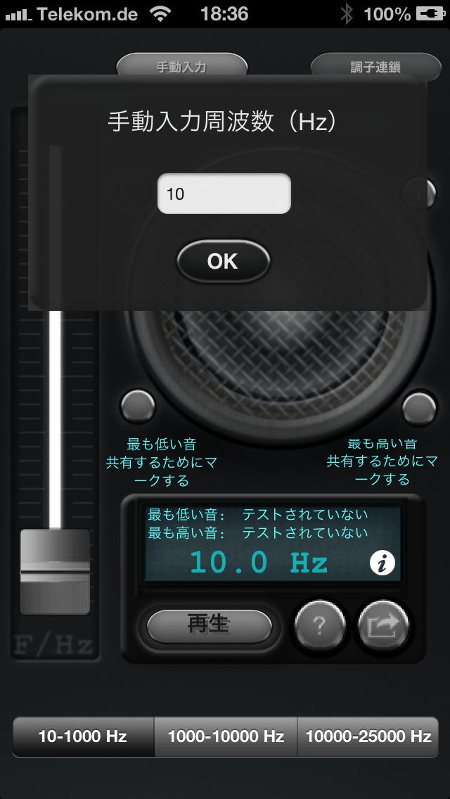 http://a2.mzstatic.com/jp/r30/Purple117/v4/75/a8/b8/75a8b81c-93ed-44d9-f1b4-32f500abe61b/screen1136x1136.jpeg