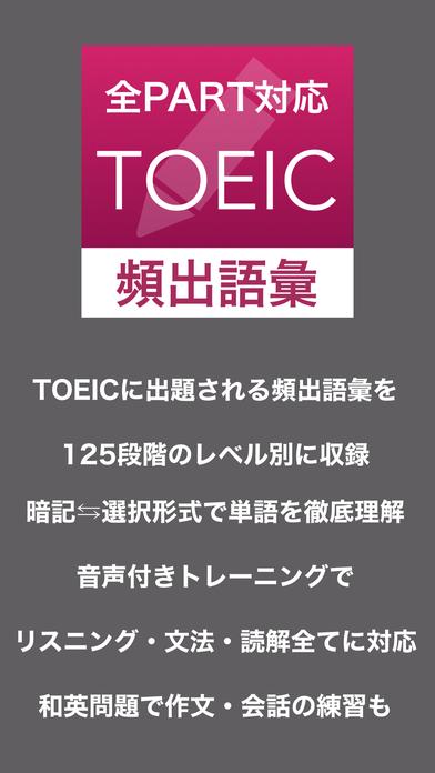2017年5月25日iPhone/iPadアプリセール To Doタスク・ノートアプリ「TodoCal」が無料!