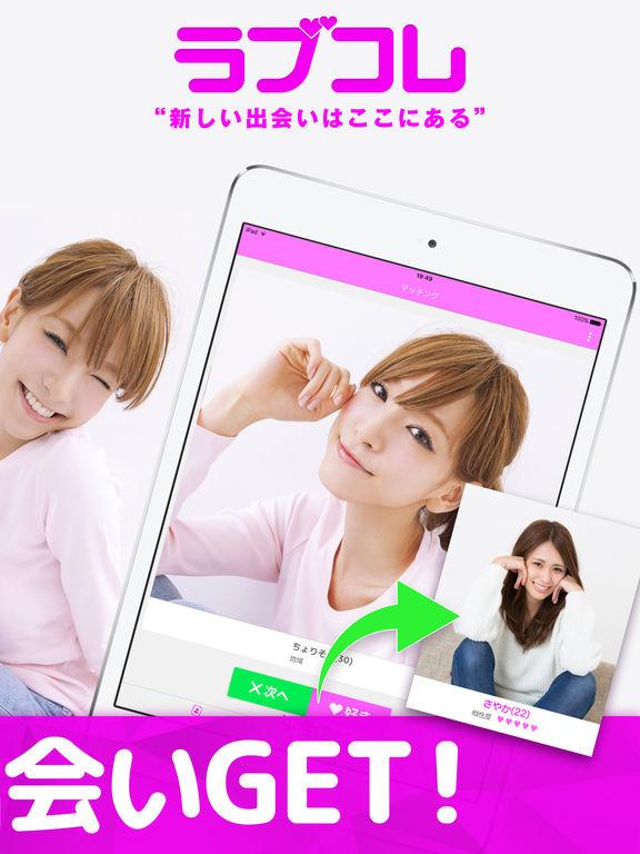 http://a2.mzstatic.com/jp/r30/Purple117/v4/79/34/69/793469fa-443c-435f-63a8-66b55c239e9a/sc1024x768.jpeg
