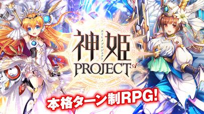 神姫PROJECT A パッケージ画像