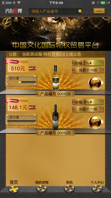 http://a2.mzstatic.com/jp/r30/Purple117/v4/9d/43/3c/9d433c01-71da-9820-a7a6-9cfa245d3037/screen696x696.jpeg