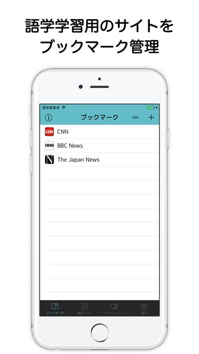 2017年7月12日iPhone/iPadアプリセール Cloudファイル・マネージャーアプリ「Cloud Hub」が無料!