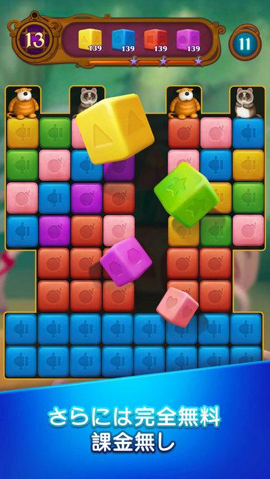 http://a2.mzstatic.com/jp/r30/Purple117/v4/aa/cb/34/aacb3476-6469-2856-07f0-6929d1f0a4a4/screen696x696.jpeg