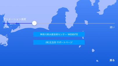 http://a2.mzstatic.com/jp/r30/Purple117/v4/b5/0b/ec/b50becc3-3eec-214f-4748-de285e670312/screen406x722.jpeg