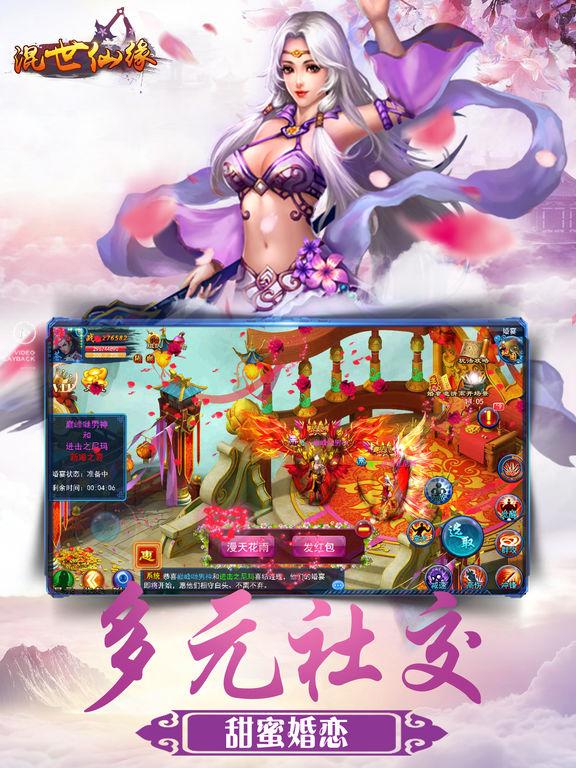 http://a2.mzstatic.com/jp/r30/Purple117/v4/cc/b9/e4/ccb9e42d-a8b4-d08a-8c7d-a05577e4914a/sc1024x768.jpeg