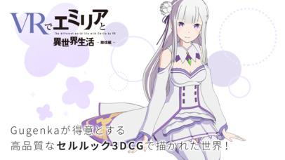 http://a2.mzstatic.com/jp/r30/Purple117/v4/d5/35/91/d53591cf-94c4-d029-bf81-03bcb503f65d/screen406x722.jpeg