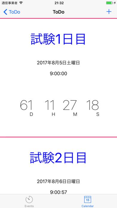 2017年9月5日iPhone/iPadアプリセール Bluetooth通信チャットアプリ「Air Chat」が無料!