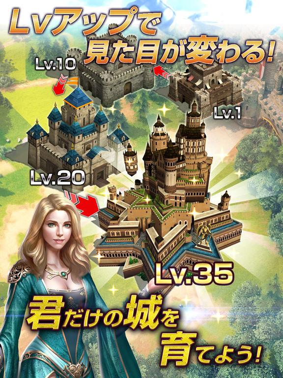 http://a2.mzstatic.com/jp/r30/Purple117/v4/e5/6b/f7/e56bf7a1-0c50-35e9-1fcb-d37844f038a4/sc1024x768.jpeg