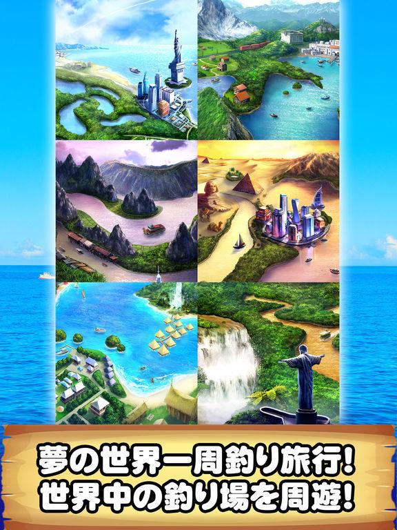 http://a2.mzstatic.com/jp/r30/Purple117/v4/e8/46/af/e846afc0-3768-09e6-9e91-e47da05bc857/sc1024x768.jpeg
