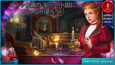 http://a2.mzstatic.com/jp/r30/Purple117/v4/fe/b7/7f/feb77f41-ea82-0afa-7a74-a07573777b33/screen406x722.jpeg