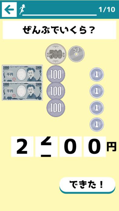 http://a2.mzstatic.com/jp/r30/Purple118/v4/64/2d/14/642d1447-b2b9-3832-ba24-49f3d5999c38/screen696x696.jpeg