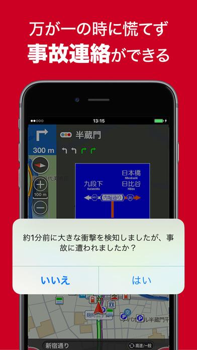 http://a2.mzstatic.com/jp/r30/Purple118/v4/8c/1b/ce/8c1bce1a-eab6-0ef3-b42d-5c25efdce687/screen696x696.jpeg