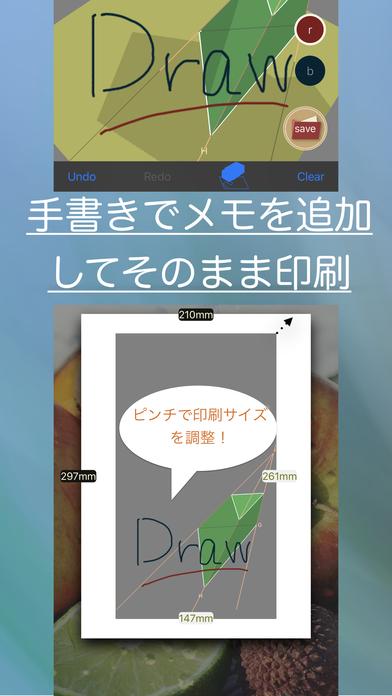 http://a2.mzstatic.com/jp/r30/Purple118/v4/98/d0/01/98d001b3-5b02-df2d-6c00-397191f2c020/screen696x696.jpeg