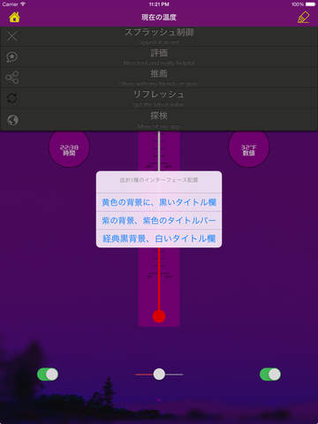 http://a2.mzstatic.com/jp/r30/Purple118/v4/9f/cb/70/9fcb70e0-19ab-1428-92b5-4fe9a83ca021/screen480x480.jpeg