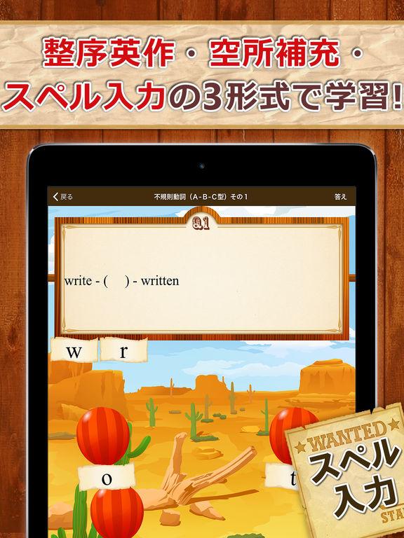 早打ち英文法(中学英語・高校英語の英文法) Screenshot