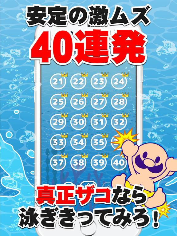 http://a2.mzstatic.com/jp/r30/Purple118/v4/d1/43/af/d143af37-a97e-c7db-ca51-56a9b473cc1a/sc1024x768.jpeg