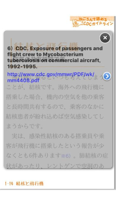 http://a2.mzstatic.com/jp/r30/Purple118/v4/eb/dc/d7/ebdcd71f-af4c-54d2-64d0-8053532ac29f/screen696x696.jpeg