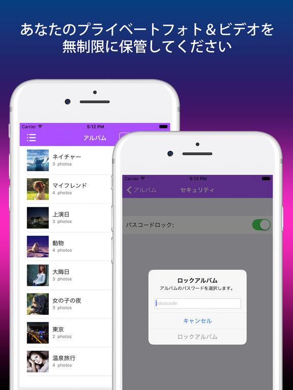 http://a2.mzstatic.com/jp/r30/Purple122/v4/04/49/5c/04495c58-ba24-7e57-ed6f-647bee9f5ebc/sc1024x768.jpeg