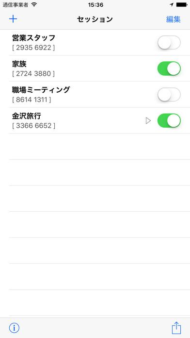 http://a2.mzstatic.com/jp/r30/Purple122/v4/04/9d/25/049d25d6-b501-e3c2-e401-355c13a91aa0/screen696x696.jpeg