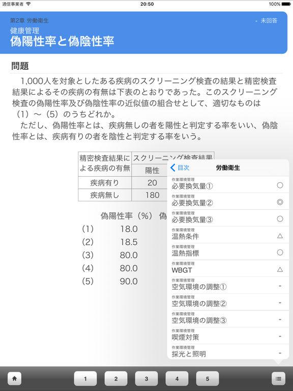 http://a2.mzstatic.com/jp/r30/Purple122/v4/34/41/05/3441055d-6985-49ee-50f1-b7dd95a28cad/sc1024x768.jpeg
