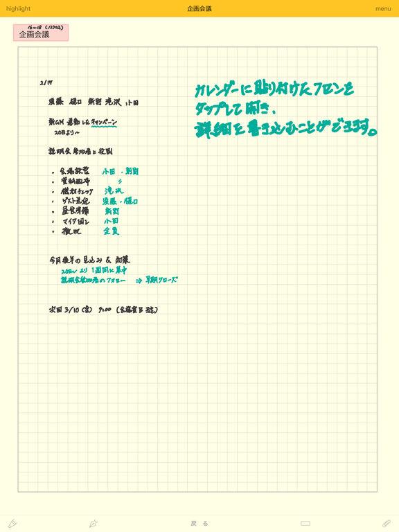 http://a2.mzstatic.com/jp/r30/Purple122/v4/39/71/49/397149e4-efc8-07c7-f15b-6aaedc81a588/sc1024x768.jpeg
