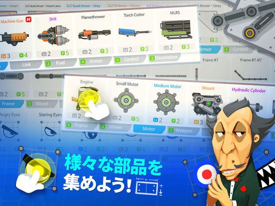 http://a2.mzstatic.com/jp/r30/Purple122/v4/3a/f4/01/3af401e3-ebd5-f3fb-cdf5-e9f4544f5d90/sc552x414.jpeg