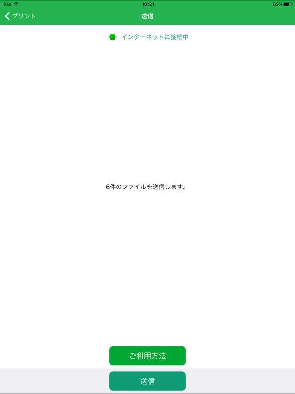 http://a2.mzstatic.com/jp/r30/Purple122/v4/52/75/f5/5275f59a-5303-c337-2138-80c2b595634b/sc1024x768.jpeg