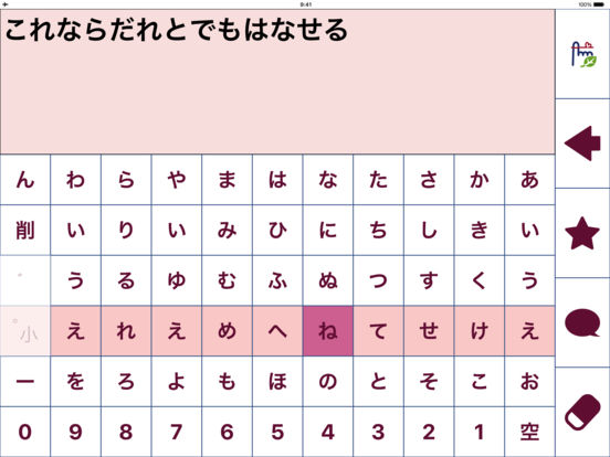 http://a2.mzstatic.com/jp/r30/Purple122/v4/5a/fe/f4/5afef48a-4bce-2a62-3d56-f0b3b98a1321/sc552x414.jpeg