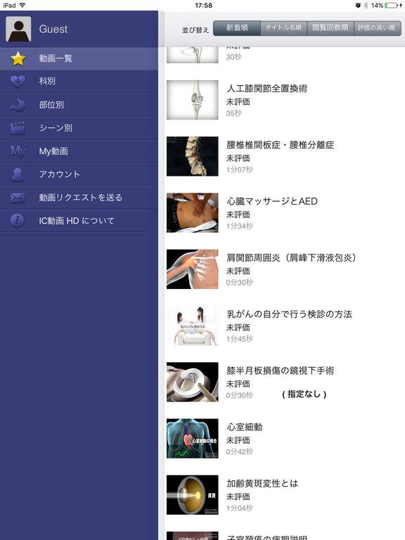 http://a2.mzstatic.com/jp/r30/Purple122/v4/5d/85/9d/5d859d56-8c46-28c2-2834-f52b6226679d/sc1024x768.jpeg