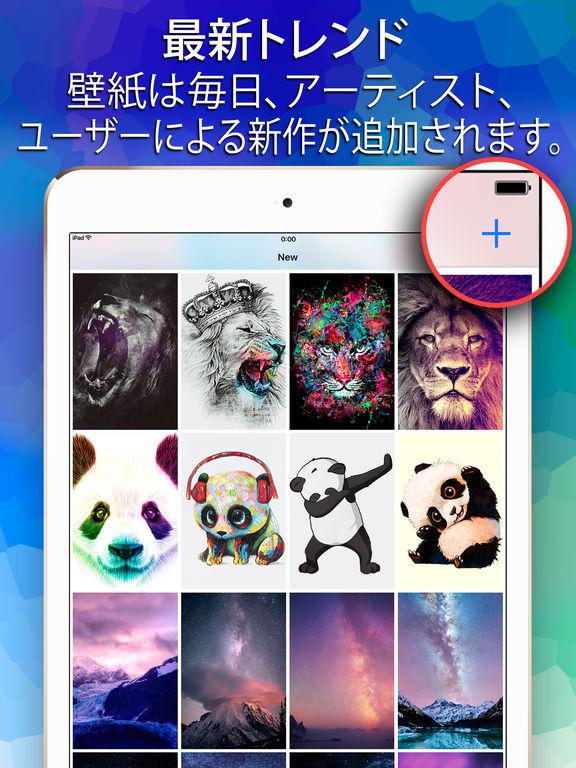 http://a2.mzstatic.com/jp/r30/Purple122/v4/64/43/0c/64430cfe-9a32-0ec1-d0ee-47a5544938df/sc1024x768.jpeg