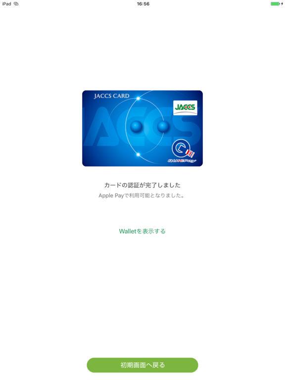 http://a2.mzstatic.com/jp/r30/Purple122/v4/6b/14/53/6b145384-32cb-a693-8410-365661c53c50/sc1024x768.jpeg
