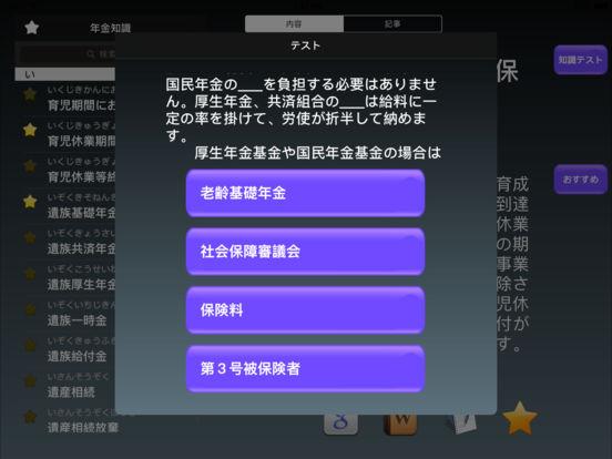 http://a2.mzstatic.com/jp/r30/Purple122/v4/77/00/0a/77000a20-d020-7870-5ade-b1eea1b41f60/sc552x414.jpeg