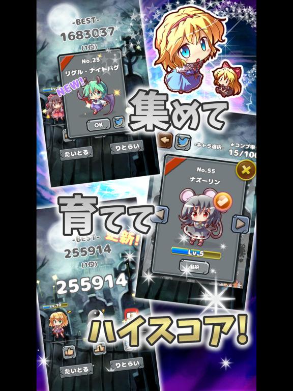 http://a2.mzstatic.com/jp/r30/Purple122/v4/86/1d/be/861dbe56-28ab-e52f-8c01-a94cdbfba309/sc1024x768.jpeg