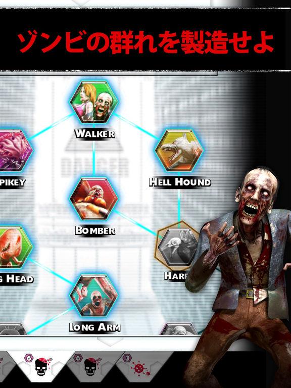 アンデッドファクトリー : ゾンビ戦略ゲーム