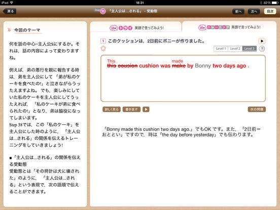 http://a2.mzstatic.com/jp/r30/Purple122/v4/97/aa/f3/97aaf300-3f97-dc18-16b1-d8e5554ee71b/sc552x414.jpeg