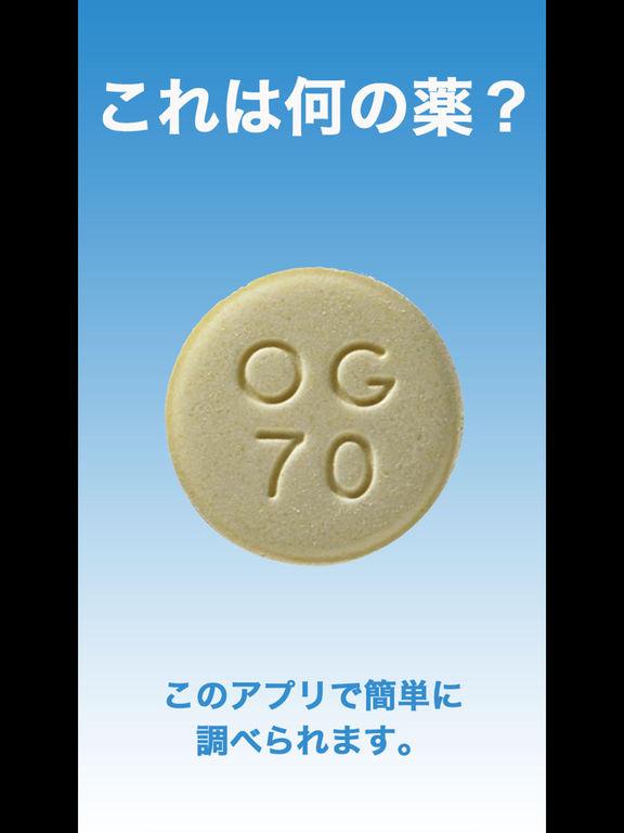 http://a2.mzstatic.com/jp/r30/Purple122/v4/a2/93/01/a2930132-5aa0-d145-5c0b-4b0cf7d3fc1d/sc1024x768.jpeg