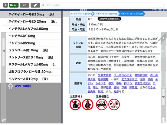 http://a2.mzstatic.com/jp/r30/Purple122/v4/a3/09/49/a3094992-59a0-66d5-c0df-f7cd329210c5/sc552x414.jpeg