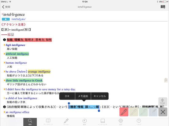 http://a2.mzstatic.com/jp/r30/Purple122/v4/ad/cb/59/adcb59f9-08d6-0ebf-d80b-63cab93389c7/sc552x414.jpeg