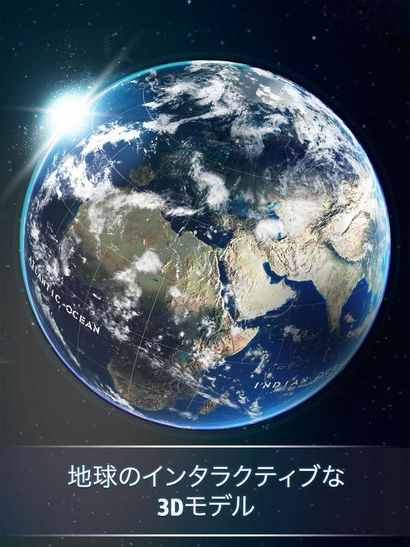 http://a2.mzstatic.com/jp/r30/Purple122/v4/b2/ee/d5/b2eed5d5-48f1-c5b3-f2ec-f7721c1fbdfb/sc1024x768.jpeg