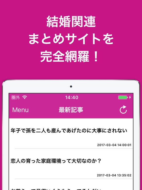 http://a2.mzstatic.com/jp/r30/Purple122/v4/b6/07/1f/b6071f8f-6fe8-f38e-6727-c745e0124b36/sc1024x768.jpeg